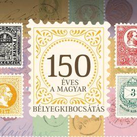 MEGHÍVÓ Jubileumi bélyegkiállításra
